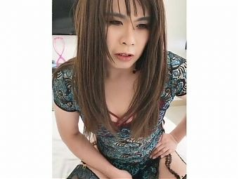 Get verbally dominated by sissy in cheongsam